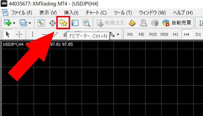 MT4の上部メニューバーの「挿入」直下にある「ナビゲーター」のアイコンを選択