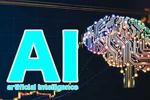 バイナリーオプションの人工知能(ai)搭載ツールとは?