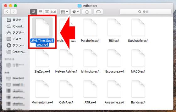 インジケーターファイルをMT4フォルダに移動する