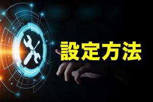 インジケーターMFI(マネーフローインデックス)の設定方法