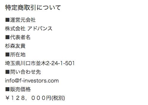 Limit Break System(リミットブレイクシステム)改の販売元