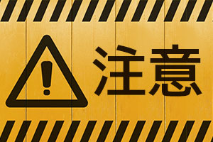 ADX/DMIを使ったバイナリーオプション攻略法の注意点